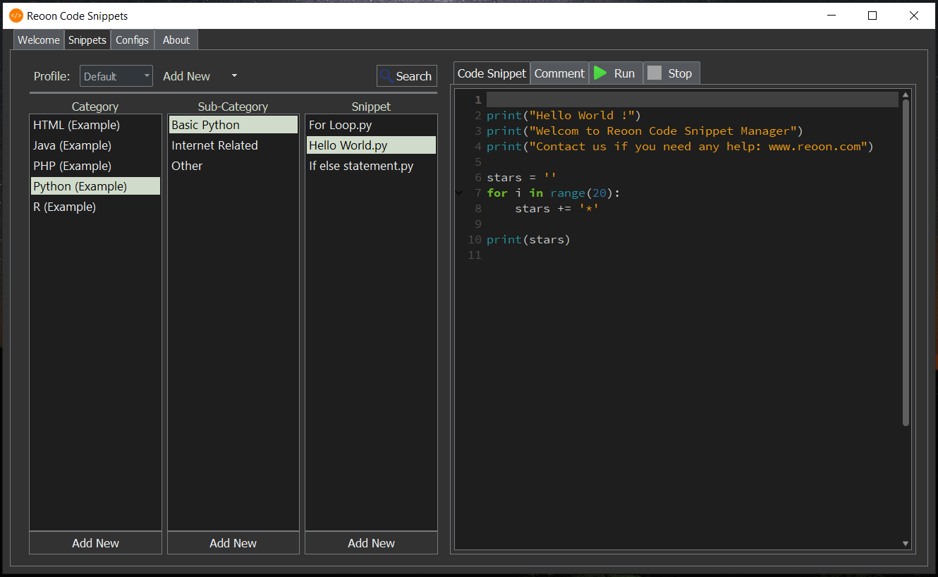 Reoon Code Snippet Manager - Dark Gray Theme